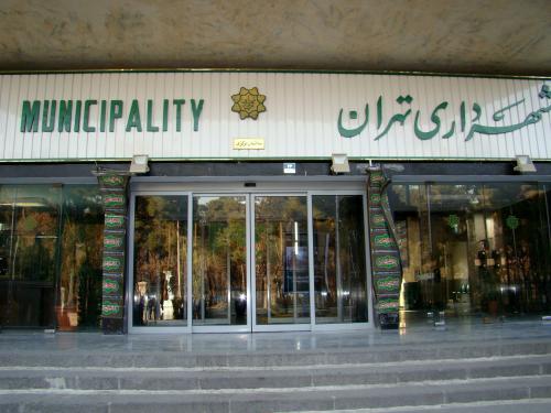 سخنگوی شورای اسلامی شهر تهران دستگیری سه کارمند شهرداری تهران را تایید کرد.