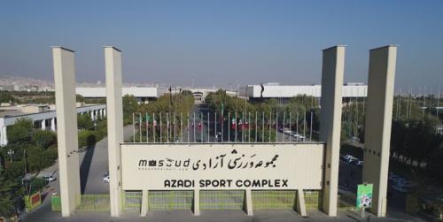 آیا ورود بانوان به استادیوم آزادی قانونی می شود؟