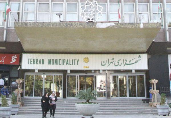 چه کسی شهردار بعدی تهران است؟