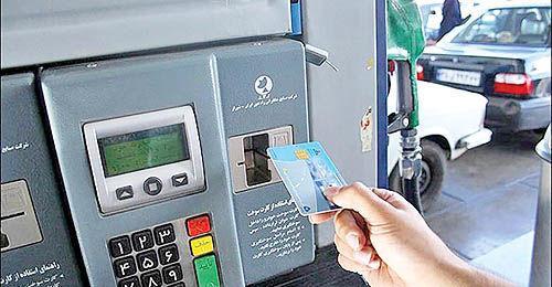 """بنزین با فعال شدن کارت سوخت """"دو نرخی"""" میشود"""