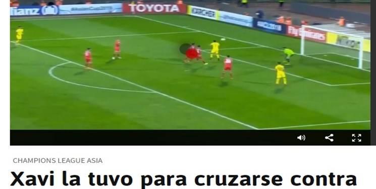 بیرانوند دست ژاوی را از جام قهرمانی آسیا کوتاه کرد