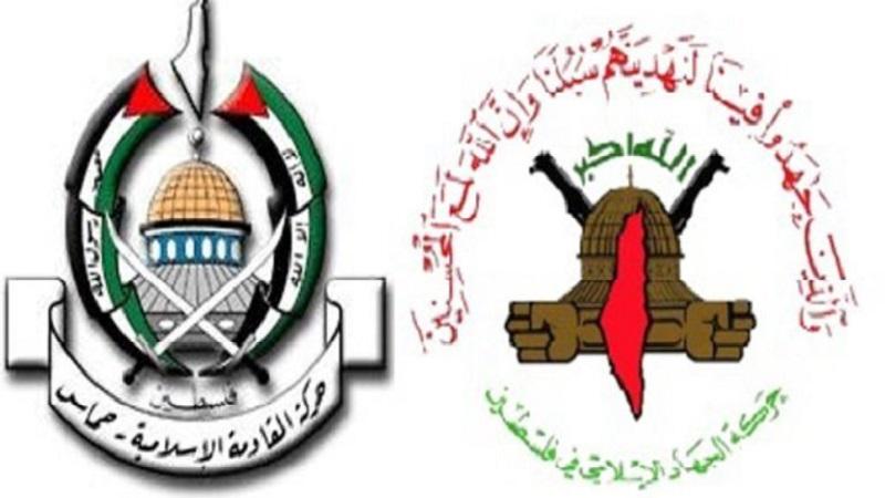 بیانیه حماس و جهاد اسلامی در محکومیت تحریم های آمریکا علیه ایران