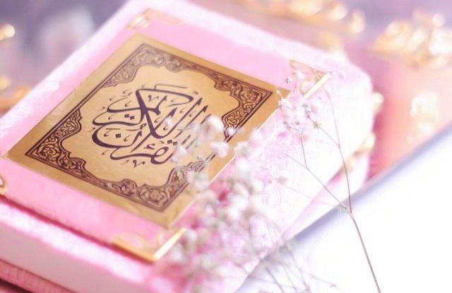 تلاوت قرآن در دل انسان چه تاثیری دارد؟