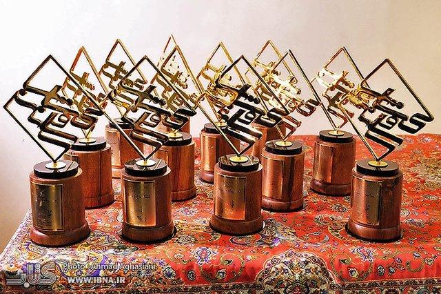 اسامی برگزیدگان هفدهمین جشنواره «کتاب و رسانه» اعلام  شد