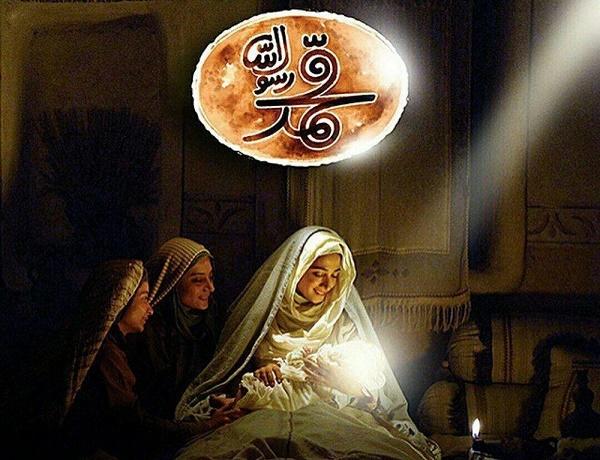 اکران صلواتی فیلم «محمد رسول الله» در پردیس تئاتر تهران