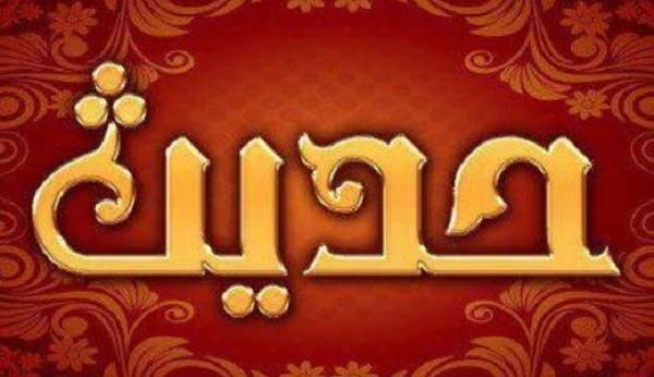 فاصله میان کافر و مسلمان چیست؟
