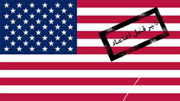 طرح سازش با آمریکا مسئلهای بینتیجه است