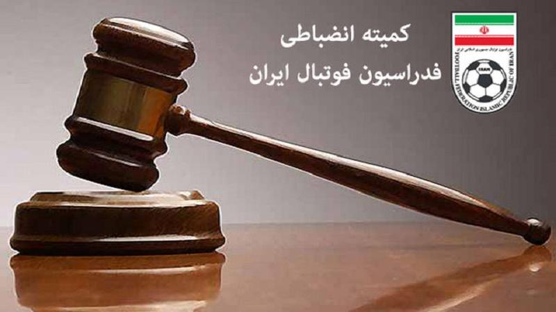 توبیخ کتبی برای تیم فولاد خوزستان