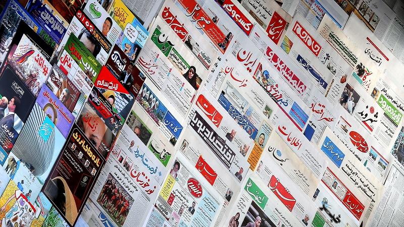 صفحه نخست روزنامههای سیاسی ۱۵ آذر+عکس