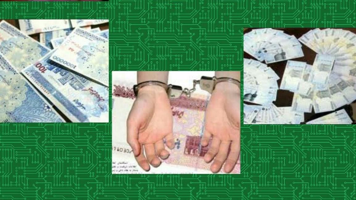 31 میلیون ریال تراول چک جعلی در مرز آستارا، کشف شد
