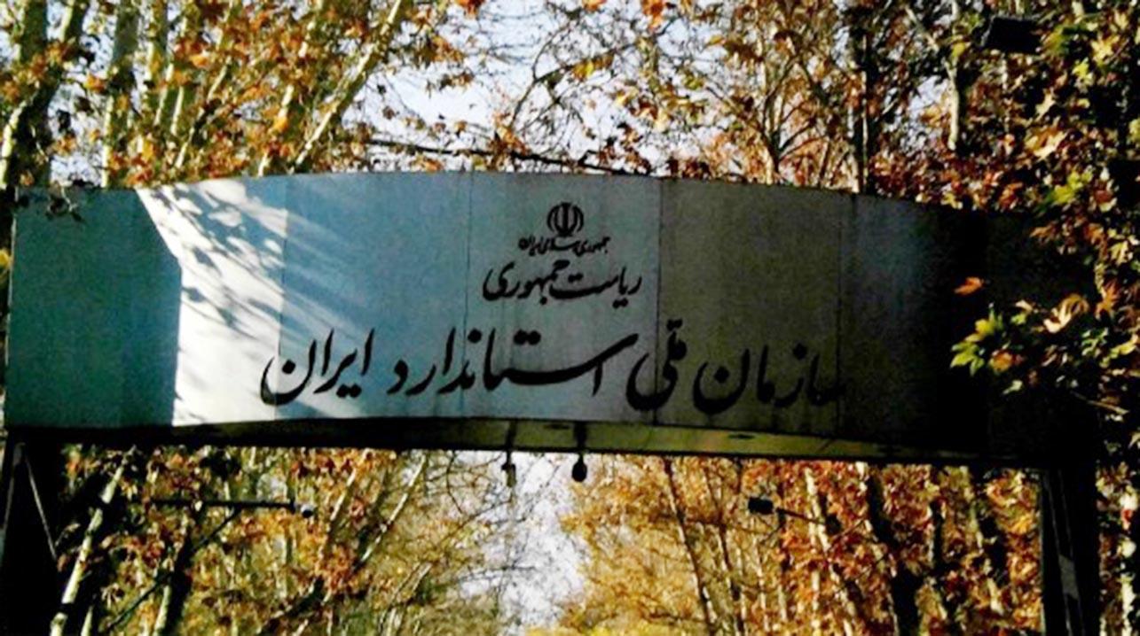 نخستین جشنواره فیلم کوتاه با موضوع حمایت از کالای ایرانی