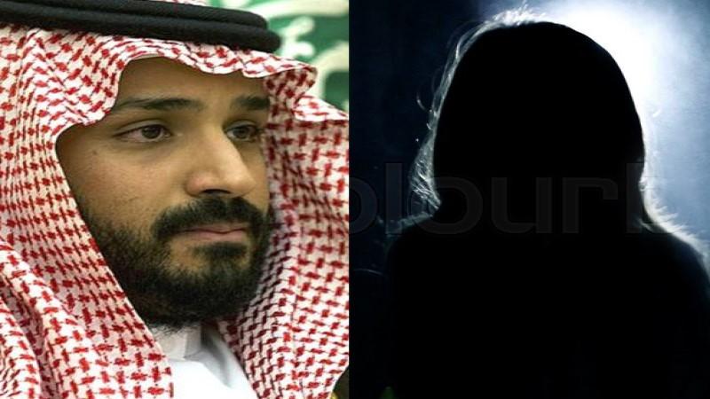 زنی که می تواند بن سلمان را از قدرت کنار بزند،کیست؟+ عکس