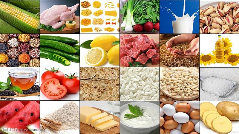 کاهش قیمت ۴ گروه مواد خوراکی