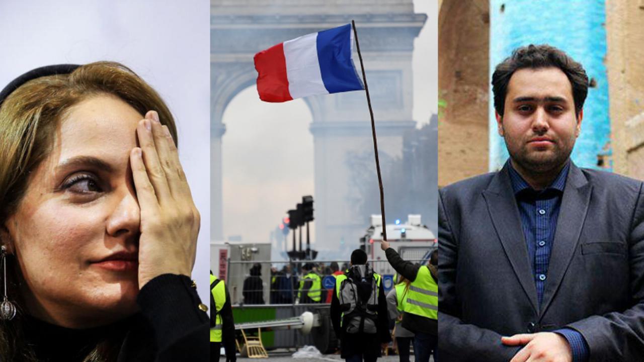 از مهناز جون تا اعتراضات فرانسه و داماد آقای رییس جمهور!