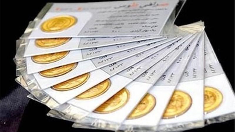 قیمت طلا و سکه در ۲۸ آذرماه ۹۷ + جدول