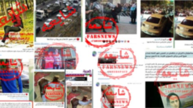 ترفندهای مجازی ضدانقلاب در اغتشاشات دیماه 96