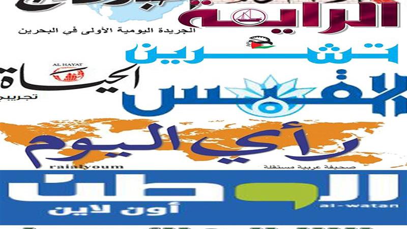 ایران در رسانههای جهان عرب