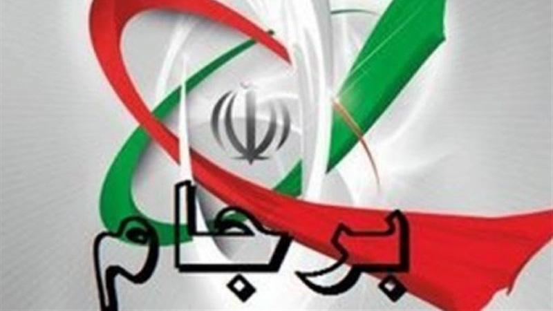 نقش اروپا در کاهش قابل حجم مراودات تجاری غرب با تهران