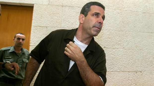 جاسوس صهیونیستی به 11 سال زندان محکوم شد