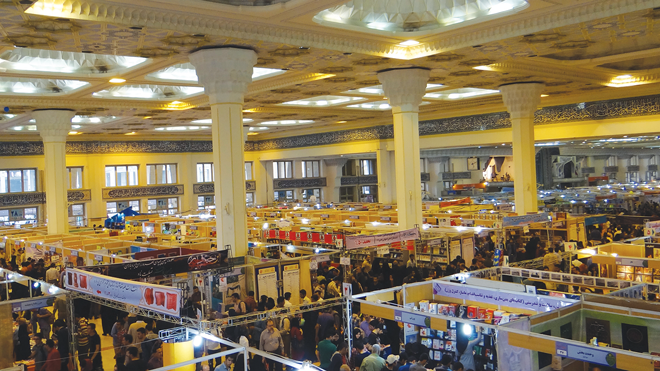 نمایشگاه کتاب در مصلی تهران برگزار میشود