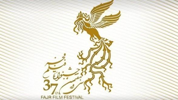 زمان نمایش فیلمهای جشنواره  قرعه کشی شد+جدول