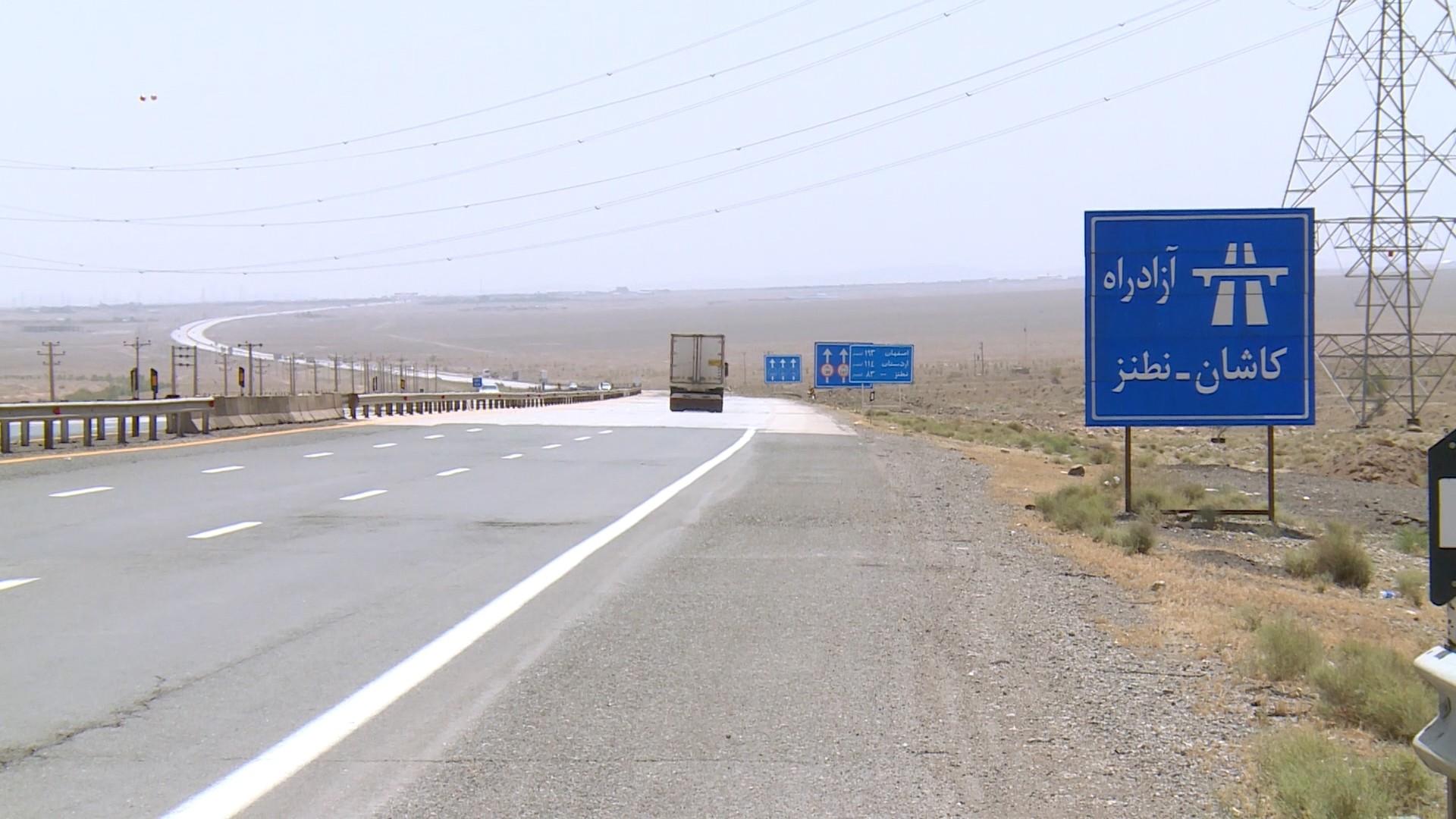 بیش از ۲هزار و ۲۰۰ کیلومتر آزادراه در کشور در دست بهرهبرداری است