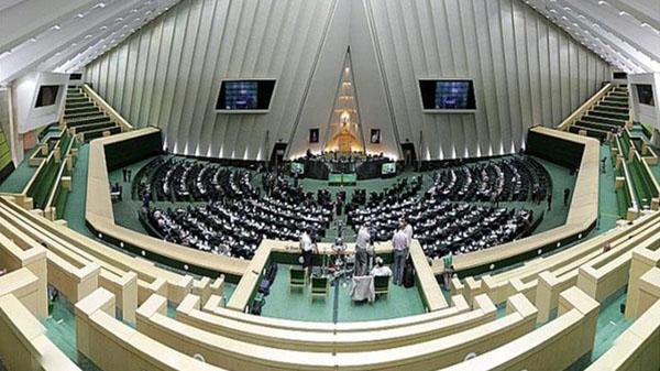 تصویب قانون «حداکثر استفاده از تولید داخل» در مجلس