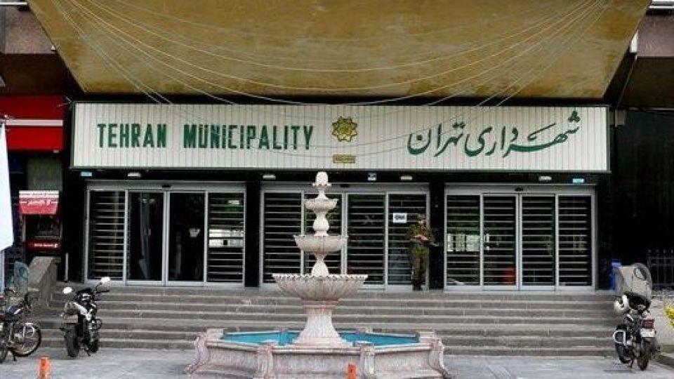شهرداری تهران چند هزار نیروی مازاد دارد؟