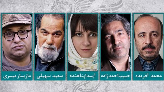 ۵ سینماگر آثار حاضر در بخش نگاه نو سی و هفتمین جشنواره فیلم فجر را داوری می کنند