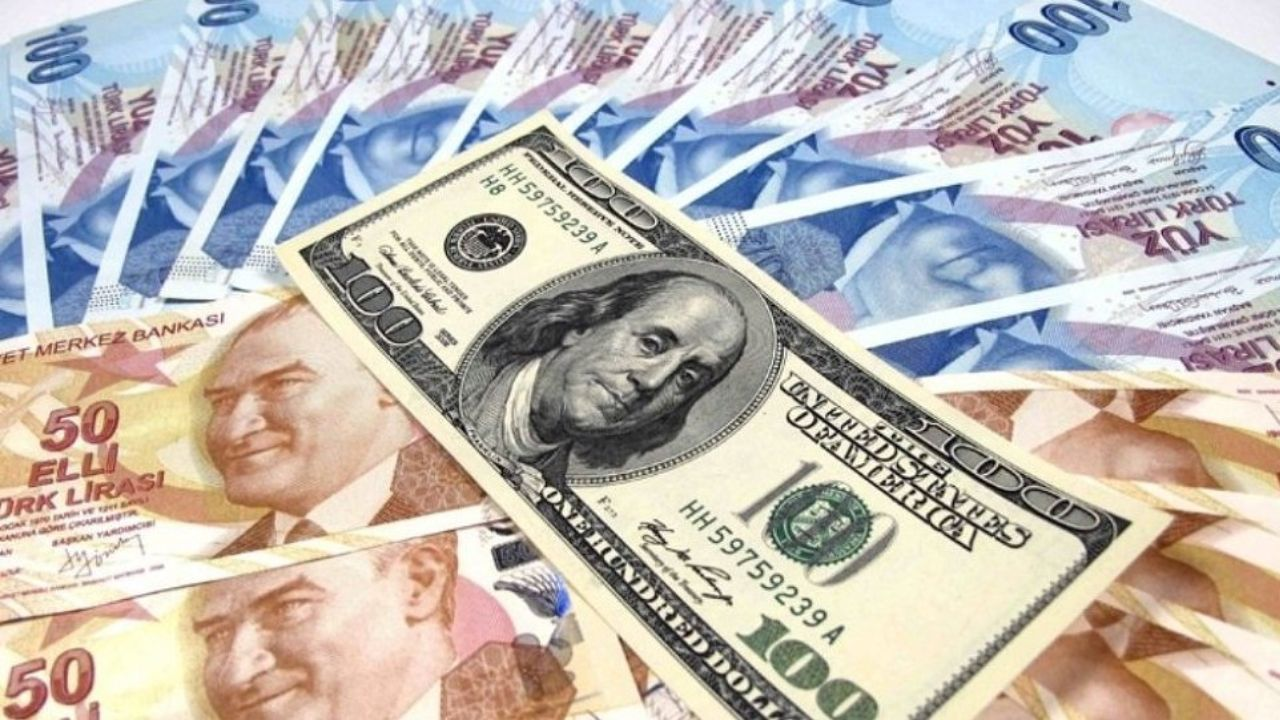 نرخ ۲۵ ارز بین بانکی کاهش یافت+جدول