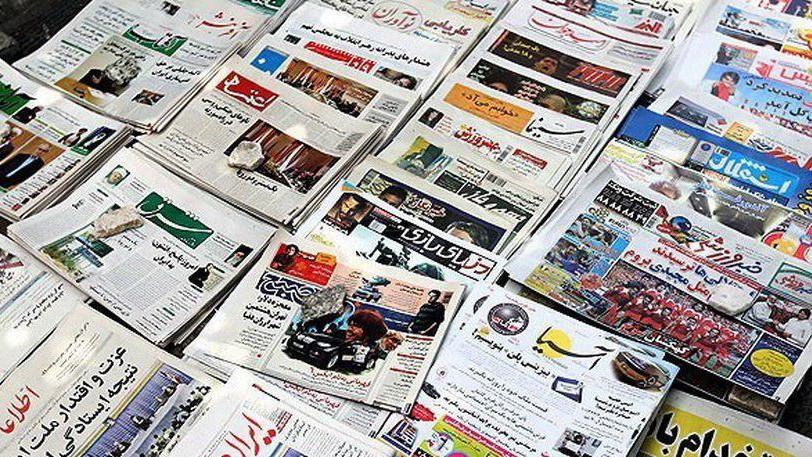 تصاویر صفحه نخست روزنامههای اقتصادی کشور