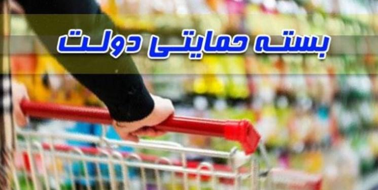 واریز بسته حمایتی افراد تحت پوشش تأمین اجتماعی از شنبه