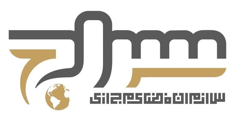 رونمایی از محصولات تولیدی سازمان فضای مجازی سراج مرکز استان کرمان