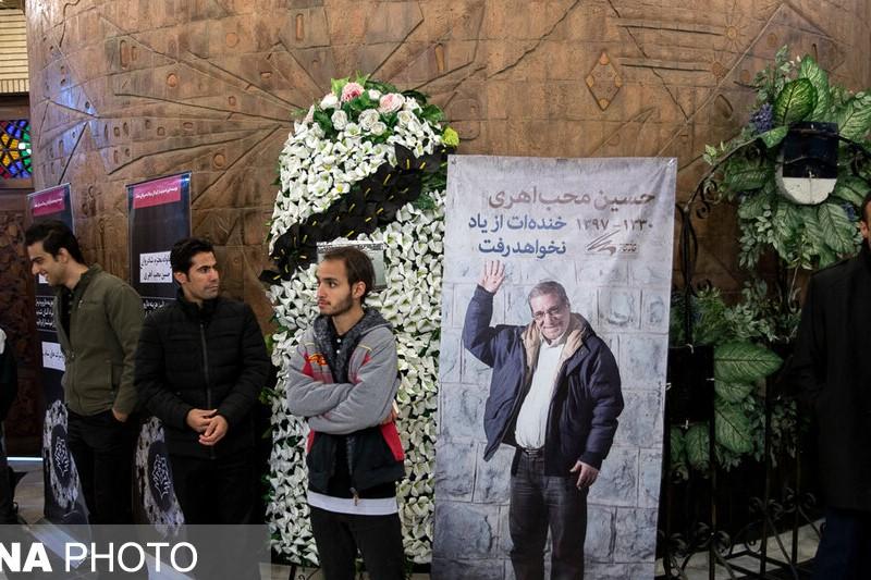 مراسم برزگداشت، حسین محب اهری  در مسجد نور تهران برگزار شد