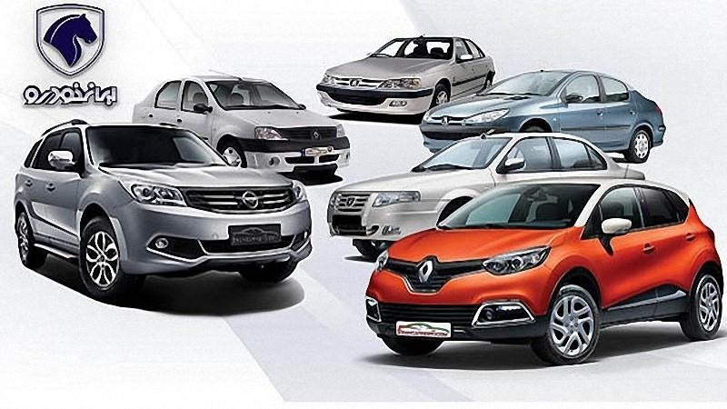 جدیدترین قیمت محصولات ایران خودرو در بازار+جدول