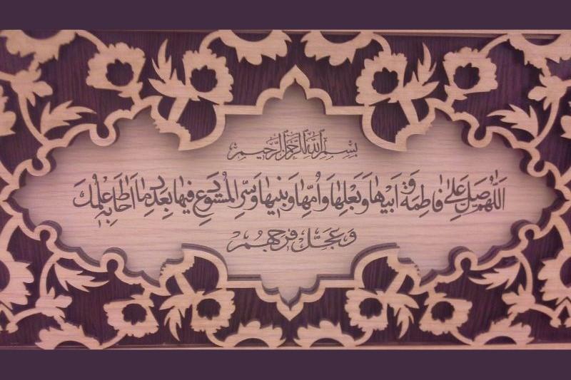 چگونه حضرت زهرا (س) دعا میکرد؟