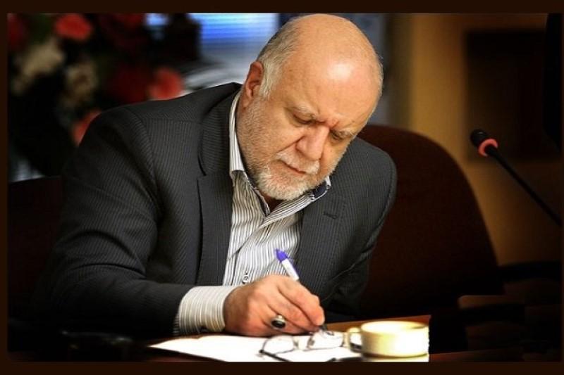 ابلاغیه وزیر نفت به معاون توسعه مدیریت و سرمایه انسانی