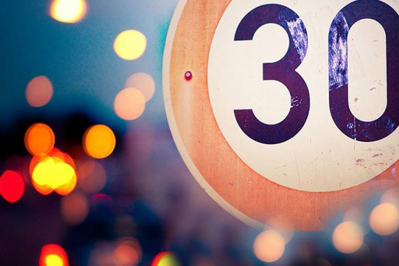 برنامه ریزی برای ورود به « ۳۰ سالگی»