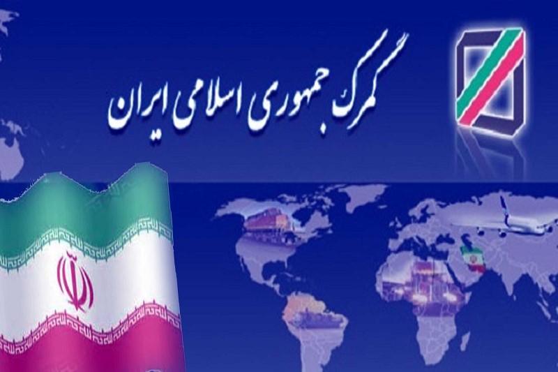 ماموران گمرک ایران موفق به کشف قرص مخدر در داخل کارت پستال شدند