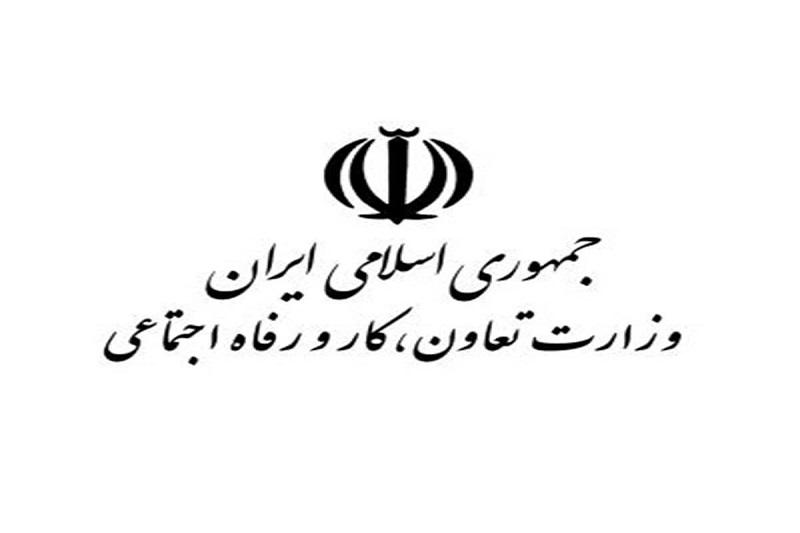 بدهی 83  هزار میلیار تومانی دولت به وزارت کار