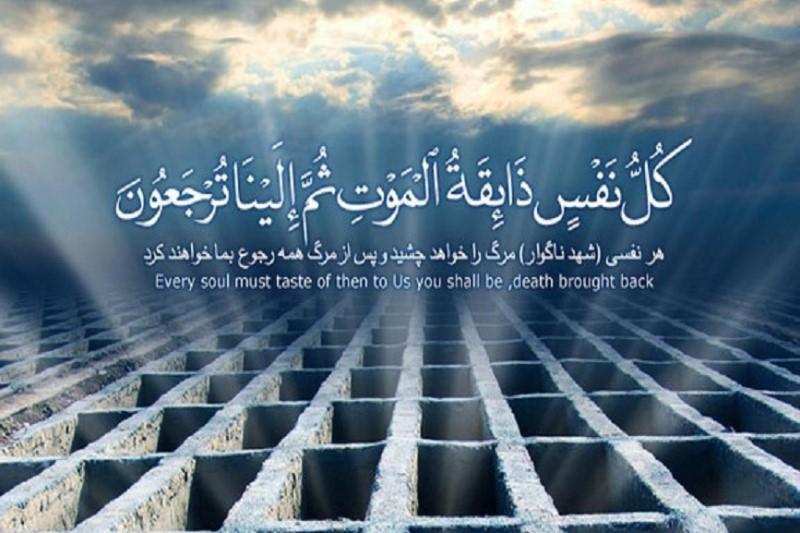 رهایی از عذاب قبر