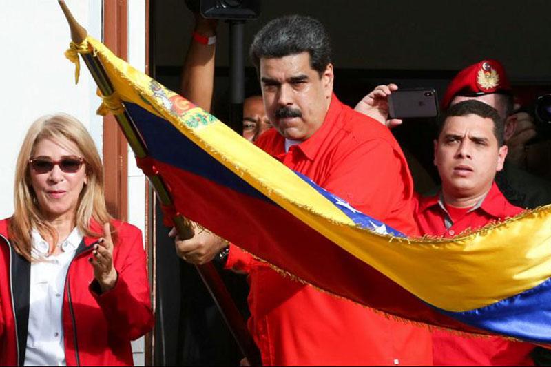 ونزوئلا مورد حمایت رهبر جمهوری اسلامی ایران و مردم آن قرار دارد