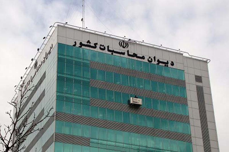 جزئیات گزارش دیوان محاسبات از تخلفات سازمان خصوصیسازی