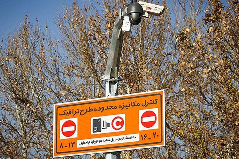 رونمایی از آخرین نقشههای شهرداری تهران برای حذف زوج و فرد