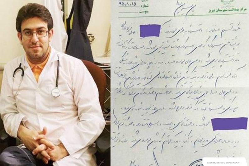 رسیدگی دوباره به پرونده پزشک تبریزی
