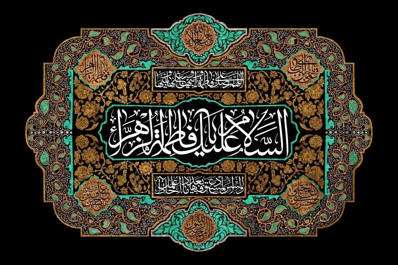 اجتماع بزرگ فاطمی جنوب تهران با همکاری ده ها مسجد برگزار میشود