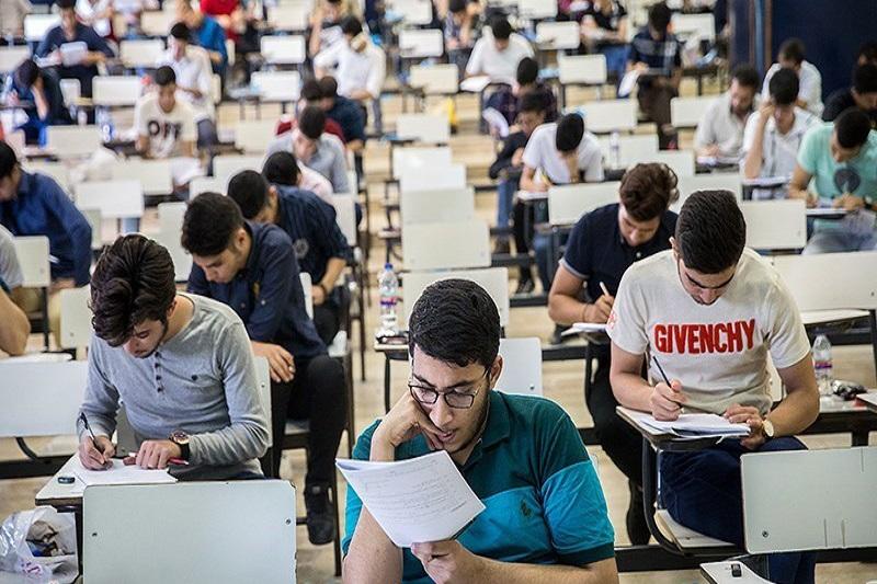 خطر حذف ناقص کنکور و برگزاری کنکور برای چند دانشگاه برتر