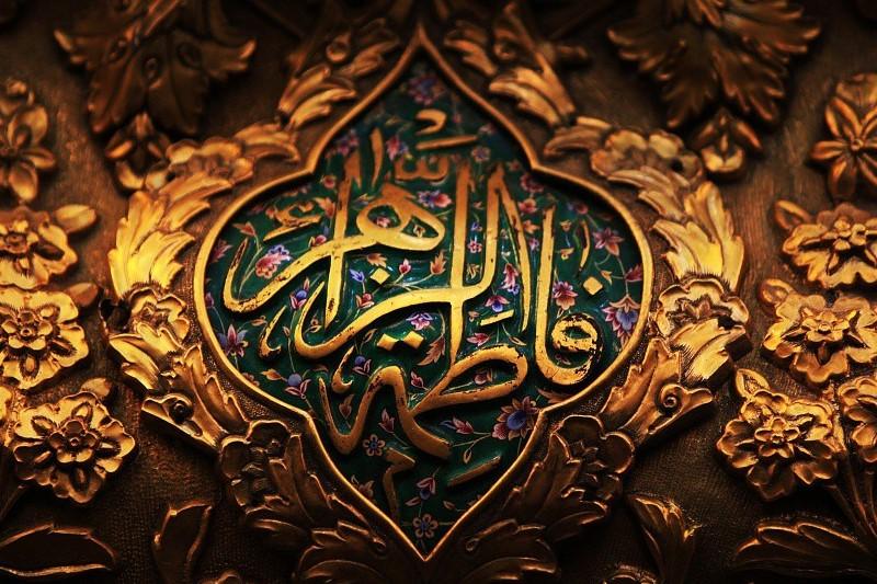 استوری ویژه اینستاگرام با موضوع شهادت حضرت زهرا سلام الله علیها+فیلم