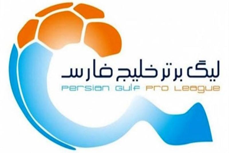 فولاد خوزستان- پرسپولیس ورزشگاه غدیر اهواز