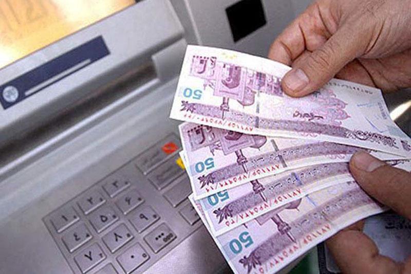 یارانه نقدی ۲۵ بهمن ماه به حساب سرپرستان خانوار واریز می شود